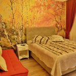 Autumn Room - Double/Twin Room